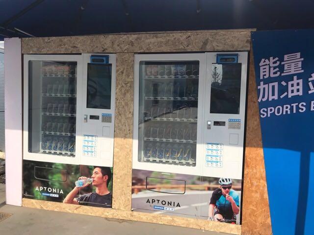 中国・西安の顔認証決済自動販売機