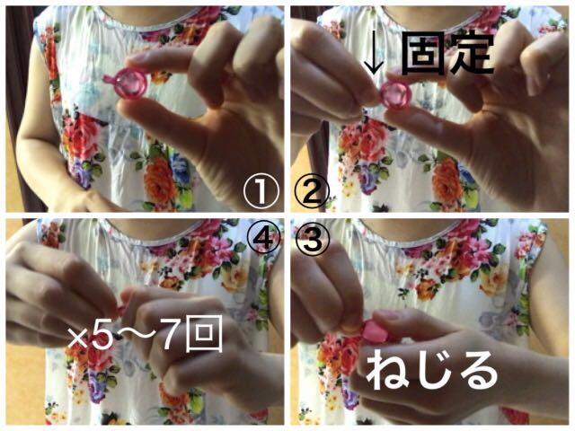 バリのヘアオイル「エリップス(ellips)」をハサミ無しで開ける方法