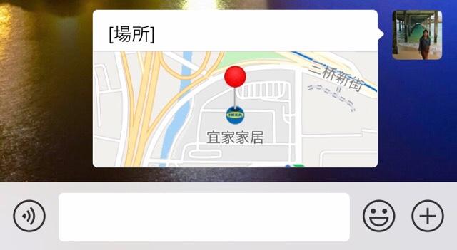 WeChatで位置情報をシェアする方法