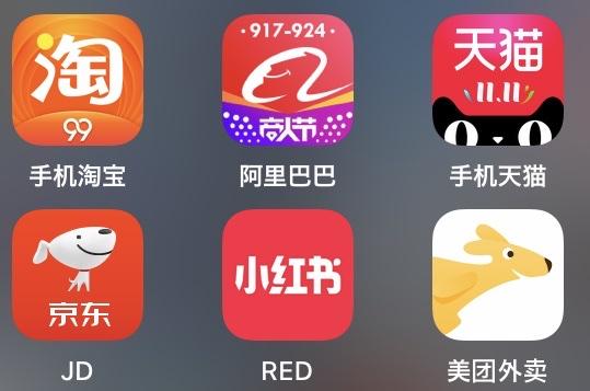 中国ECサイトで買い物をする際に気を付けるべき3つのこと