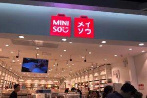 中国MINISOを無印×ダイソーの偽物版だと侮ってはいけない理由