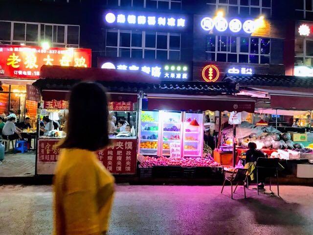 中国でホテル以外に宿泊する場合に必要な「臨時宿泊登記」の方法と必要書類