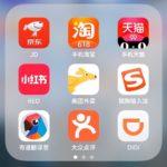 中国に行く前に入れるべきアプリ8選【移住日本人&中国人おすすめ】