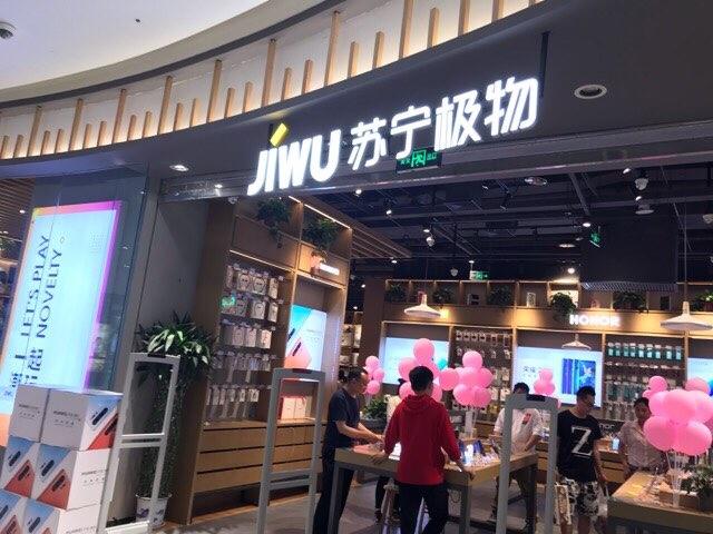 中国コスメ購入におすすめの実店舗
