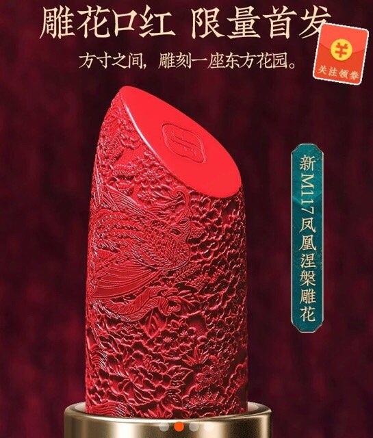 中国コスメ「花西子」の購入方法
