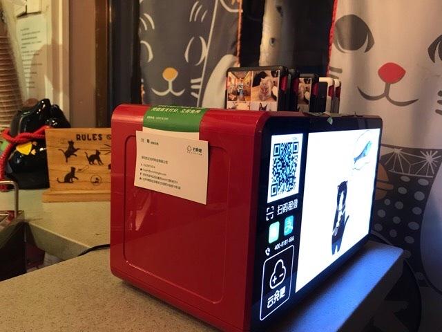 猫カフェ仕様にOEMされた中国のレンタル充電器