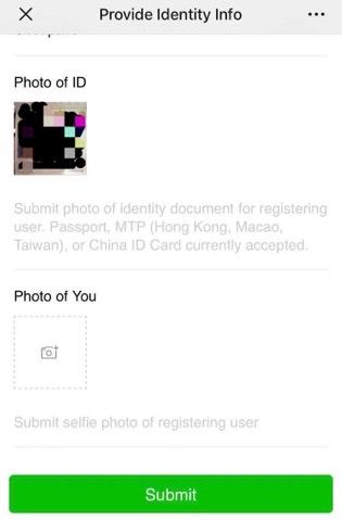日本人がWeChatPay送金するために必要な事【銀行カード必須】