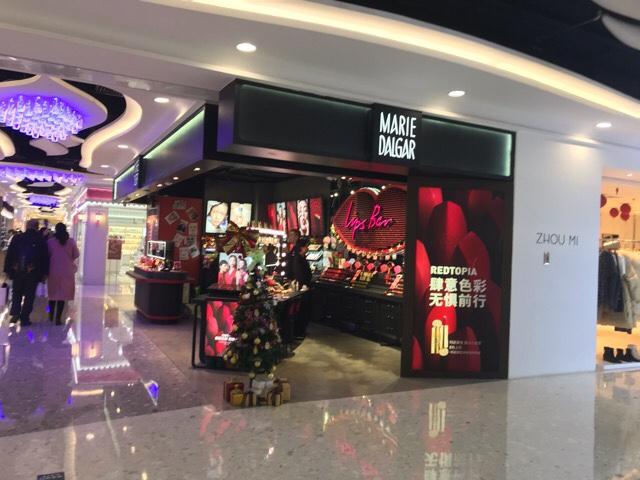中国実店舗で購入できるかわいい中国コスメブランド一覧|MARIE DALGAR