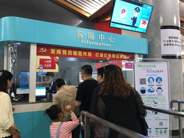 中国人男性あるある(マイナスポイント)|列に並ばない・列を抜かす