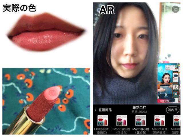 中国で人気の中国コスメブランド|花西子【florasis】