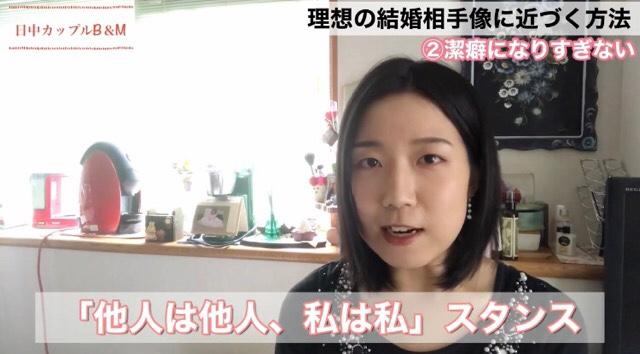 中国人男性にとって「理想の結婚相手」とは?