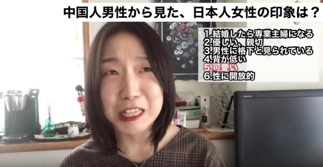 中国人男性から見た日本人女性の印象|かわいい
