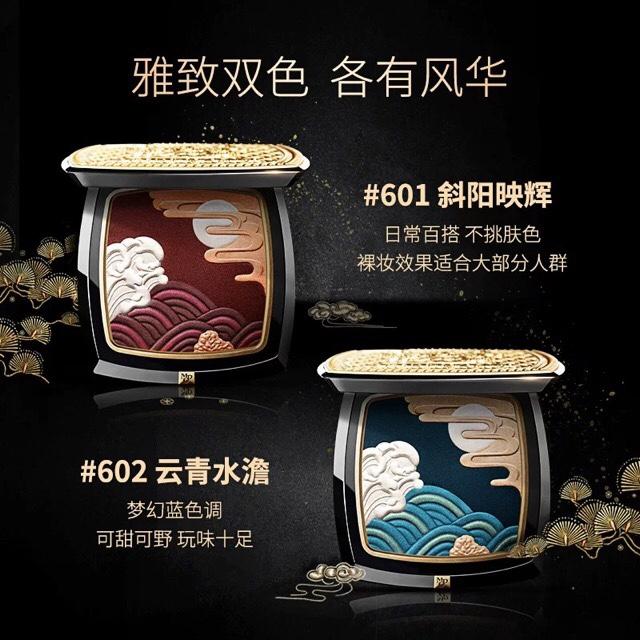 中国コスメ界で人気の芸術的アイシャドウ|毛戈平(MAOGEPING)