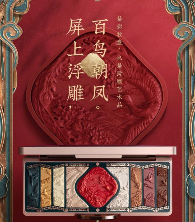 おすすめ中国コスメ|花西子(florasis)彫刻アイシャドウパレット