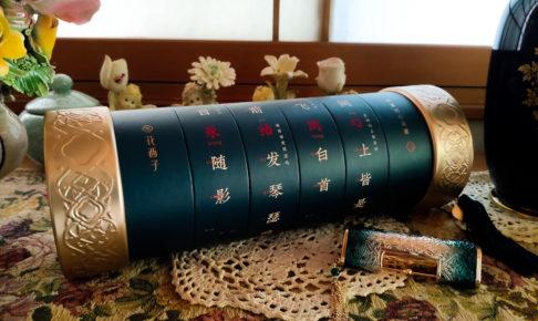 中国コスメ『花西子』七夕限定セットに込められたストーリー